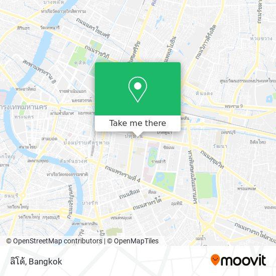 ลิโด มัลติเพล็กซ์ map