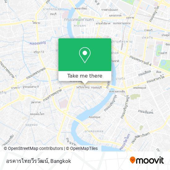 อรคารไทยวีรวัฒน์ map