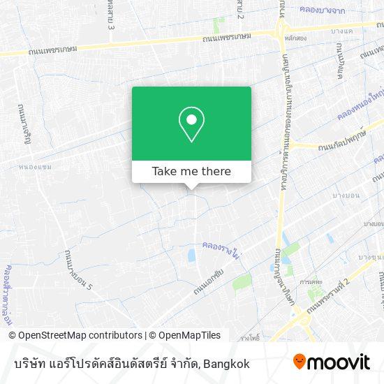 บริษัท แอร์โปรดัคส์อินดัสตรีย์ จำกัด map