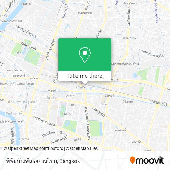 พิพิธภัณฑ์แรงงานไทย map