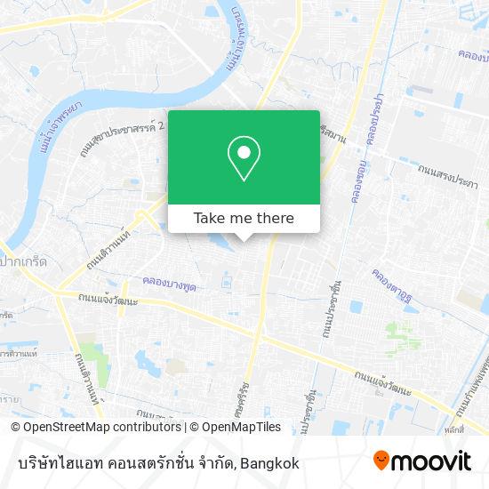 บริษัทไฮแอท คอนสตรักชั่น จำกัด map
