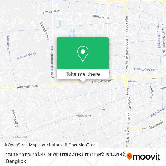 ธนาคารทหารไทย สาขาเพชรเกษม พาวเวอร์ เซ็นเตอร์ map