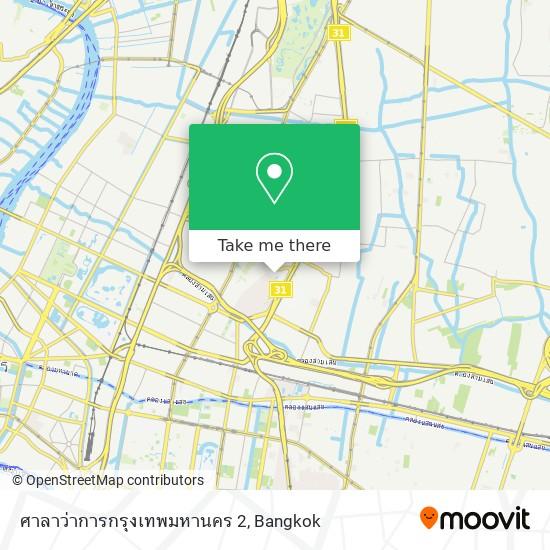 ศาลาว่าการกรุงเทพมหานคร 2 map