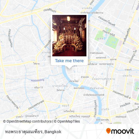 หอพระธาตุมณเฑียร map