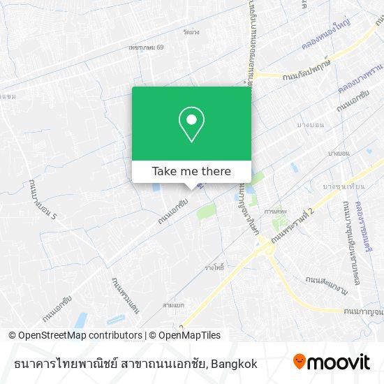 ธนาคารไทยพาณิชย์ สาขาถนนเอกชัย map