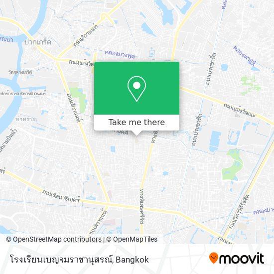 โรงเรียนเบญจมราชานุสรณ์ map