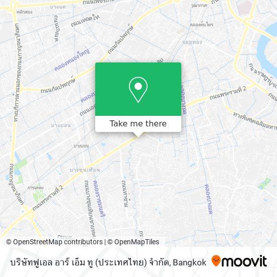 บริษัทฟูเอล อาร์ เอ็ม ทู (ประเทศไทย) จำกัด map