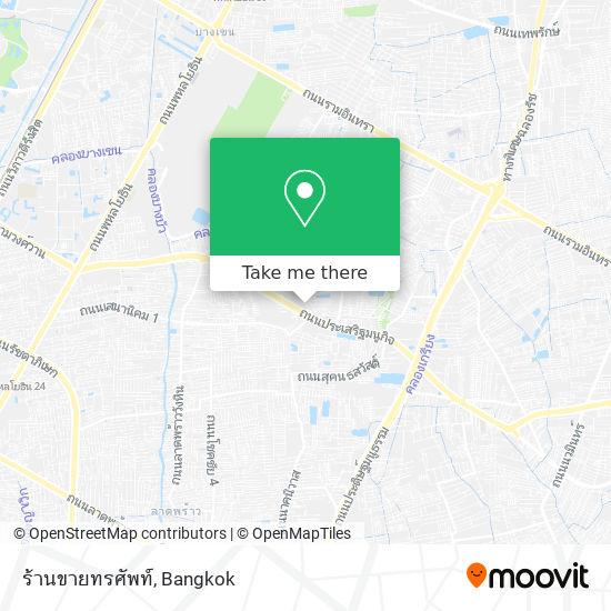 ร้านขายทรศัพท์ map