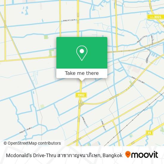Mcdonald's Drive-Thru สาขากาญจนาภิเษก map