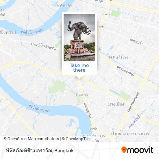 พิพิธภัณฑ์ช้างเอราวัณ map