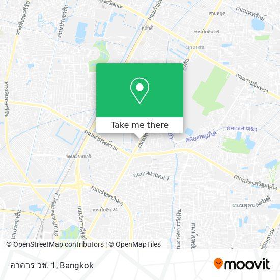 อาคาร วช. 1 map