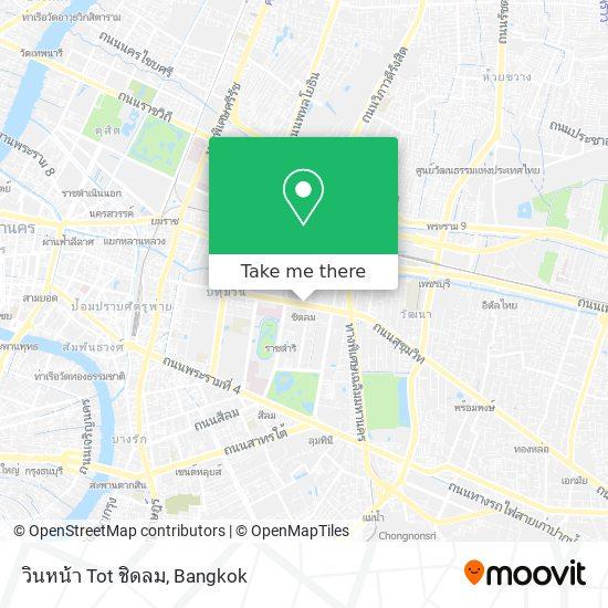 วินหน้า Tot ชิดลม map