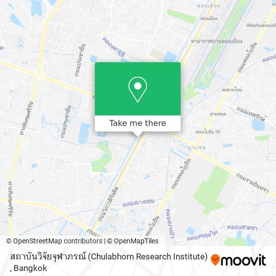 สถาบันวิจัยจุฬาภรณ์ (Chulabhorn Research Institute) map