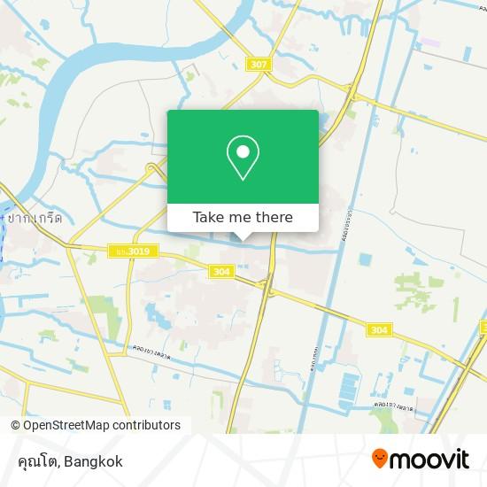 คุณโต map