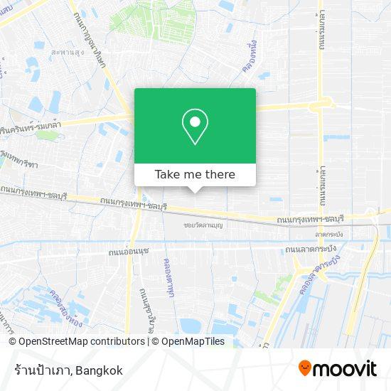 ร้านป้าเภา map