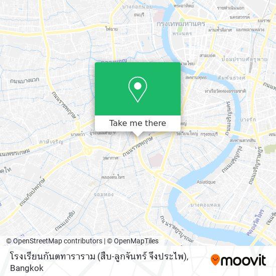 โรงเรียนกันตทาราราม (สืบ-ลูกจันทร์ จึงประไพ) map