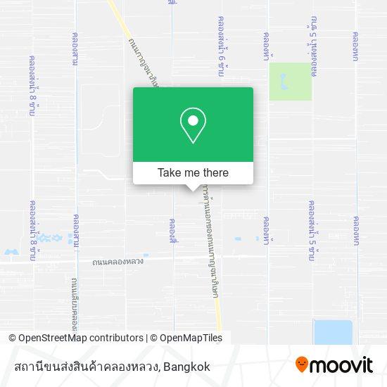 สถานีขนส่งสินค้าคลองหลวง map