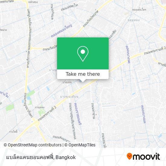 แบล็คแคนยอนคอฟฟี่ map