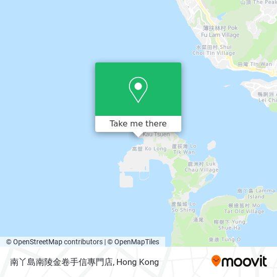南丫島南陵金卷手信專門店地図