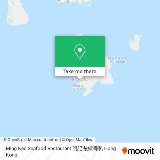 Ming Kee Seafood Restaurant 明記海鮮酒家地図