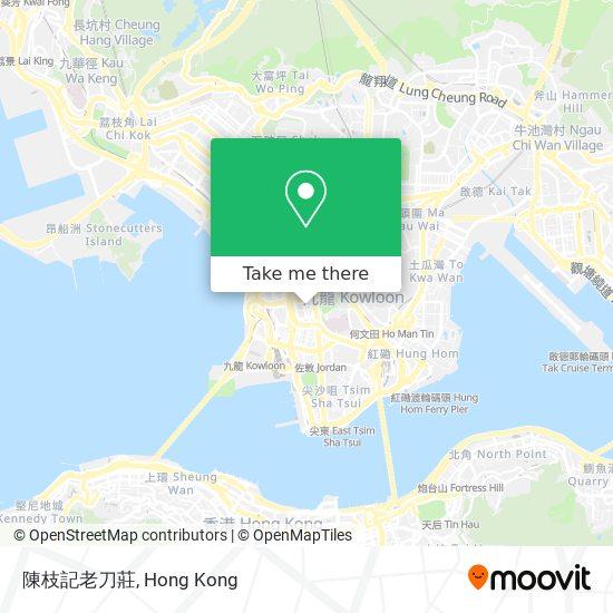 陳枝記老刀莊地図