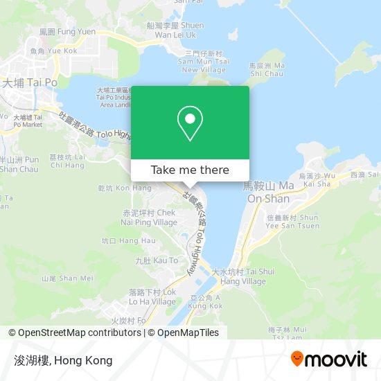 浚湖樓地図