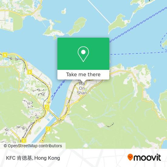 KFC 肯德基地図
