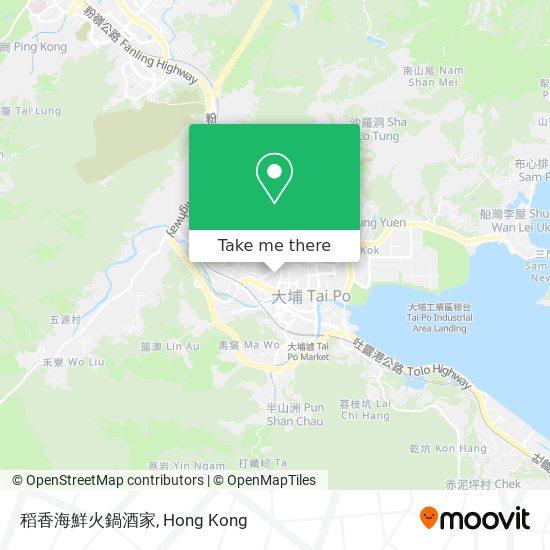 稻香海鮮火鍋酒家地図