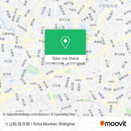 そば処 紋兵衛 | Soba Monbei map