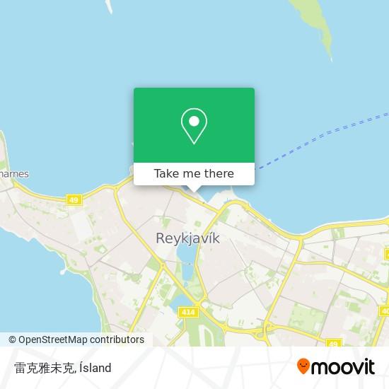 雷克雅未克 map