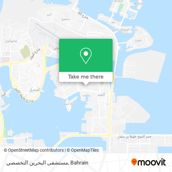 مستشفى البحرين التخصصي map