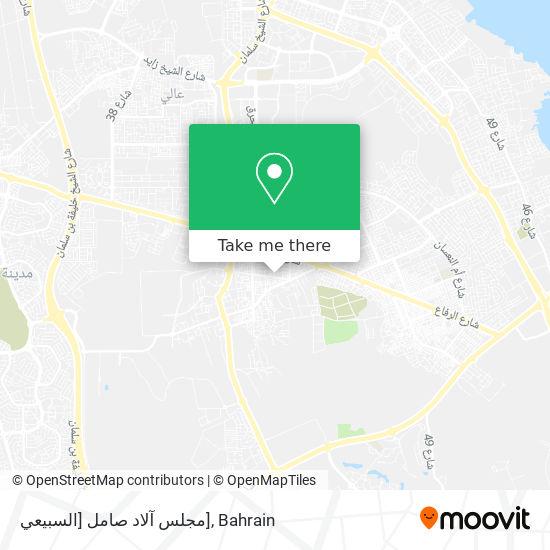مجلس آلاد صامل [السبيعي] map