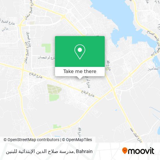 مدرسة صلاح الدين الإبتدائية للبنين map