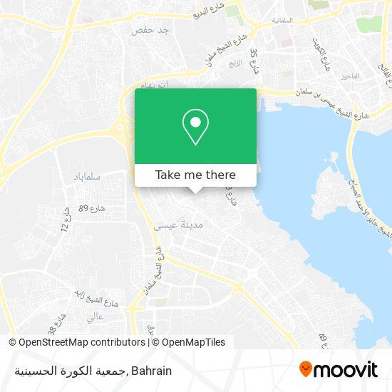 Al-Kawara Husainiya Society, جمعية الكورة الحسينية map