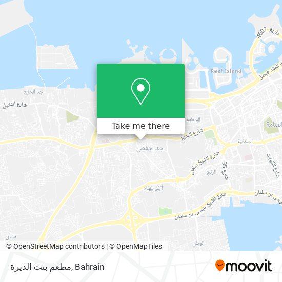 مطعم بنت الديرة map