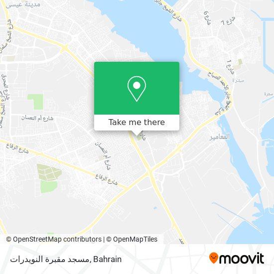مسجد مقبرة النويدرات map