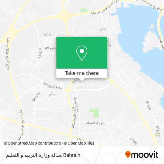 صالة وزارة التربيه و التعليم map