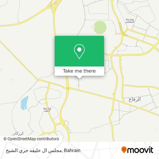 مجلس ال خليفه جري الشيخ map