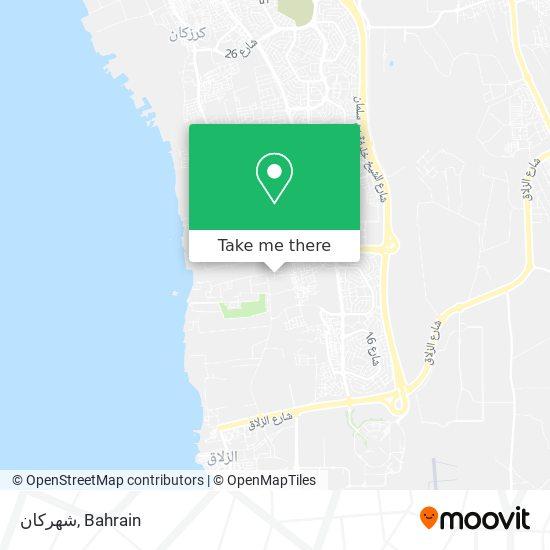 شهركان map