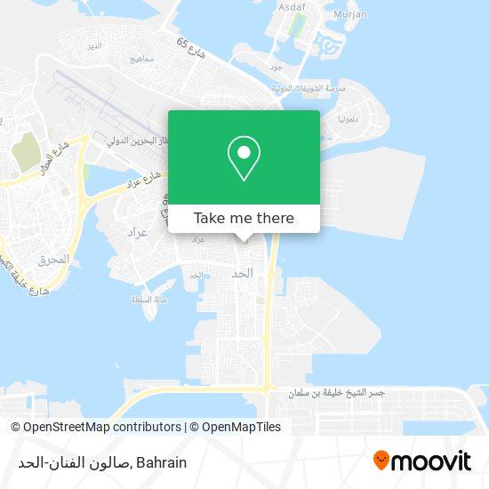 صالون الفنان-الحد map