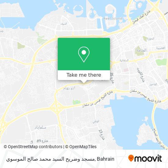مسجد وضريح السيد محمد صالح الموسوي map
