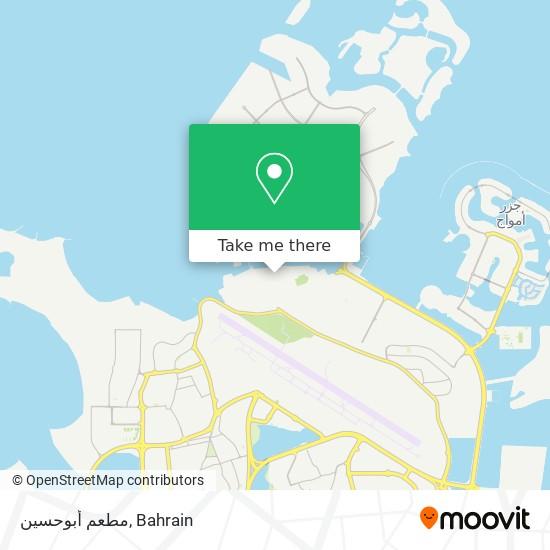 مطعم أبوحسين map