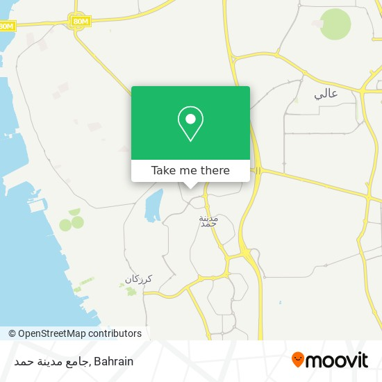 جامع مدينة حمد map