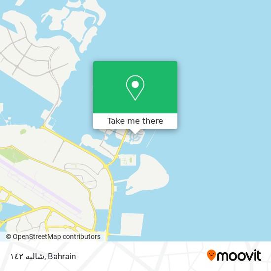 شاليه ١٤٢ map