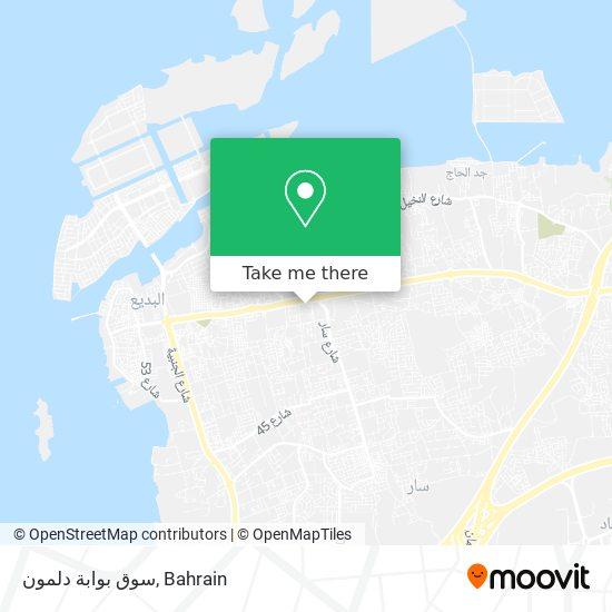 سوق بوابة دلمون map