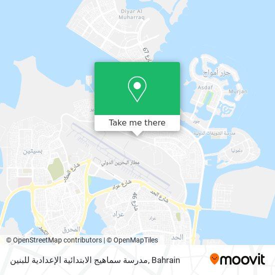 مدرسة سماهيج الابتدائية الإعدادية للبنين map
