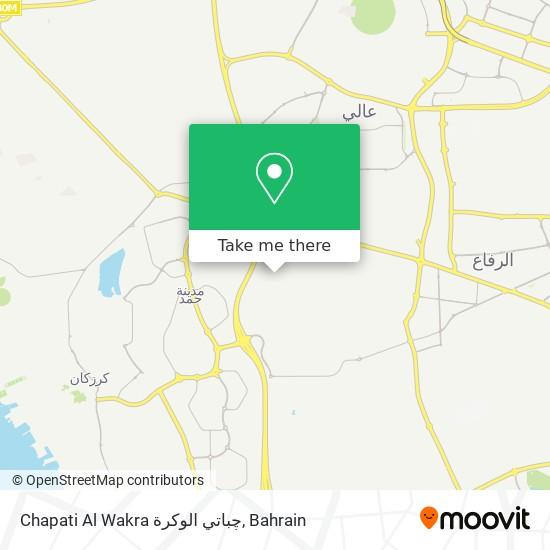 Chapati Al Wakra چباتي الوكرة map