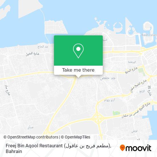 Freej Bin Aqool Restaurant (مطعم فريج بن عاقول) map