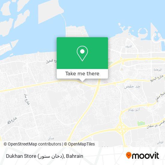 Dukhan Store (دخان ستور) map