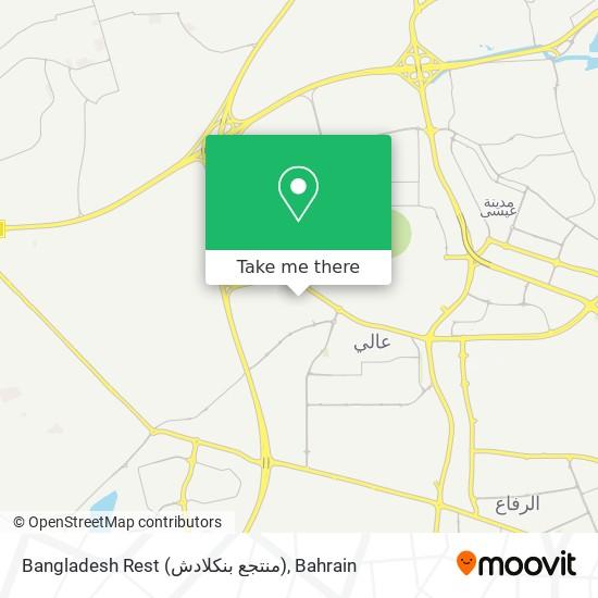 Bangladesh Rest (منتجع بنكلادش) map